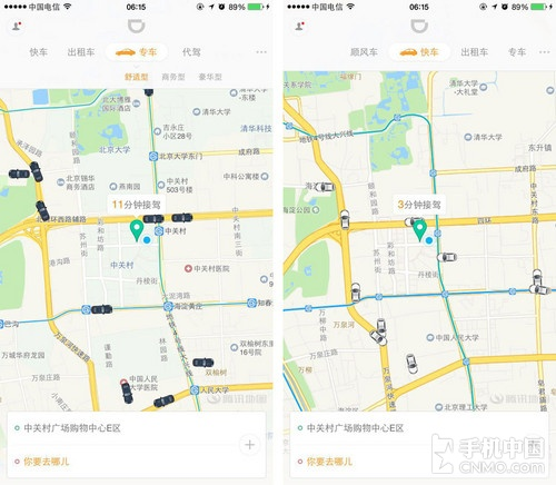 界面优化服务升级 滴滴出行App正式上线