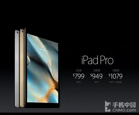 苹果更新iPad产品线 iPad Pro/mini 4来了