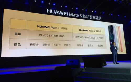 国行华为Mate S发布_苹果iPhone 6s第2张图