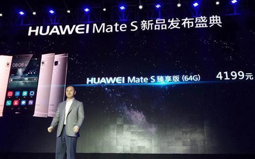 国行华为Mate S发布_苹果iPhone 6s第3张图