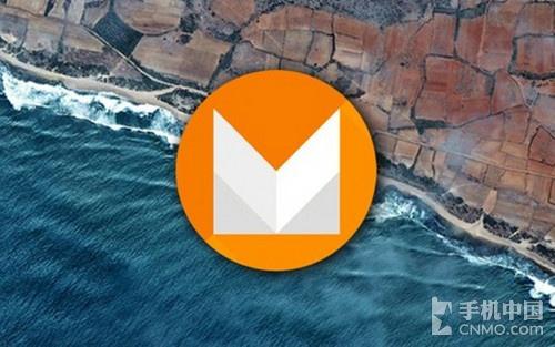 优化为主提升体验 Android 6.0亮点解析第2张图