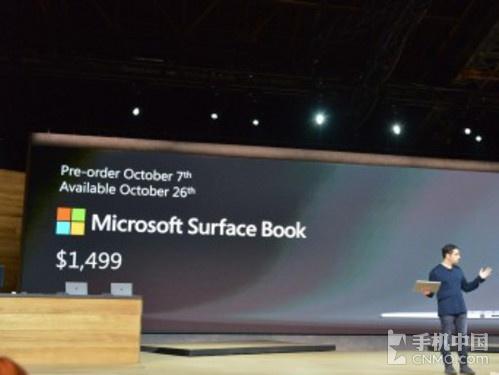 配指纹识别键盘 微软Surface Pro 4发布