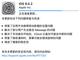 多项问题修复 苹果凌晨发布9.0.2更新