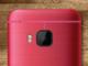 HTC推出粉色版One M9 呼吁关注乳腺癌
