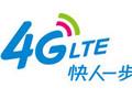 诺基亚与中移动签协议 提供TD-LTE技术
