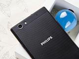 飞利浦蓝宝手机评测:反蓝光护眼产品