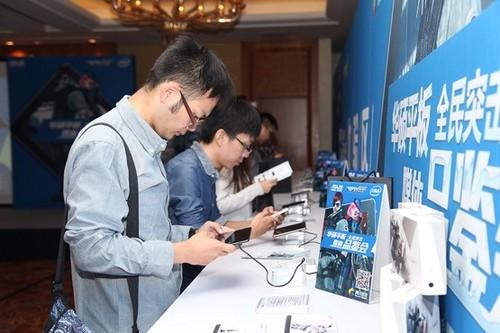 华硕平板全民突击媒体品鉴会激战黄金十月