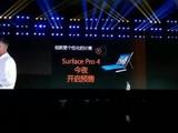 微软Surface Pro 4将预定 价格今夜揭晓