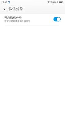 支持双微信双待 大神Note3金色版预售第1张图
