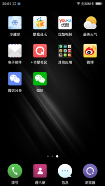 支持双微信双待 大神Note3金色版预售第2张图