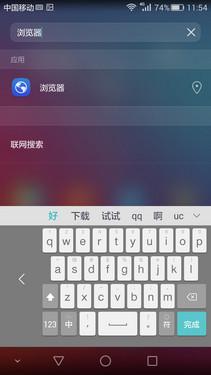 EMUI 3.1体验:荣耀畅玩5X因此更好用