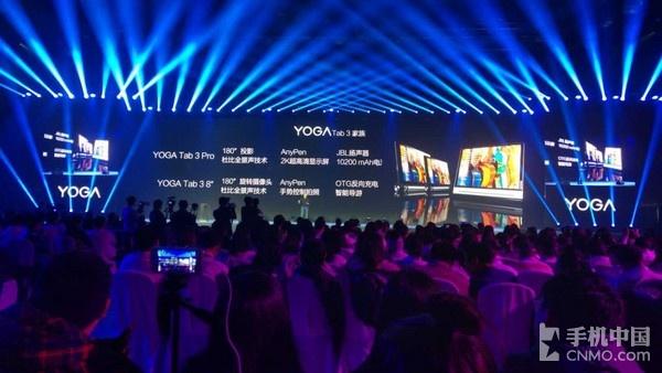 暴力旋转微投 联想YOGA平板3 Pro发布