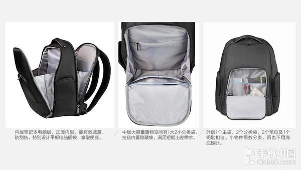 小米多功能电脑包上市 199元防水耐磨