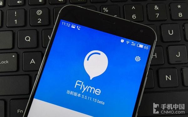 魅族PRO 5升级Flyme 5体验:更易于上手