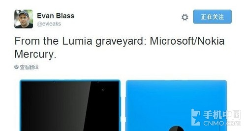 微软全新平板谍照曝光 命名为Mercury