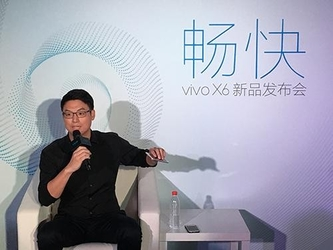 vivo黄韬:专注产品 未来保持单品牌发展