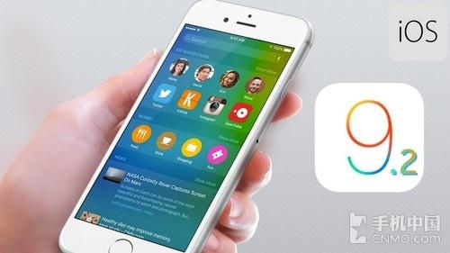 苹果推送iOS 9.2正式版 修复改进第1张图