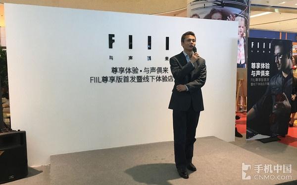 先听后买 FIIL开通100家耳机线下体验店