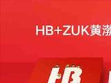 功能丰富HiFi助力 乐檬X3官网全面开售