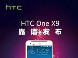 HTC恐怕要消失?王雪红:然而并不会