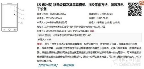 小米5 iPhone 7大招曝光 本周