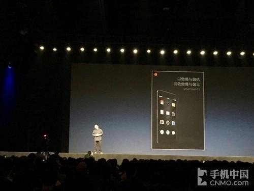 锤子手机T2发布  2015年12月份新款手机汇总