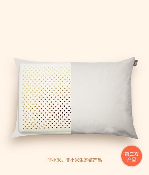 新年第一发医用级防螨 小米枕头众筹