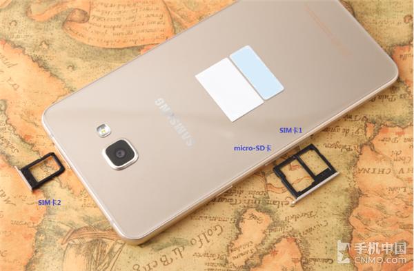 金属和玻璃交织_三星a9000_手机中国