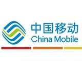 中国移动4G套餐资费降至18元!黑转粉