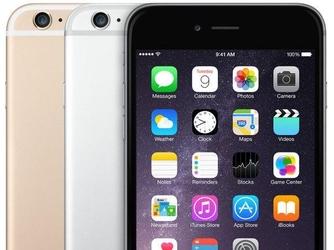 郭明池:4英寸iPhone今年上半年发布