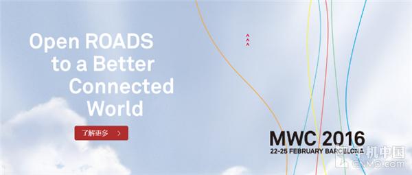 MWC 2016抢先看 这些新机将亮相巴展