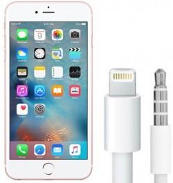无降噪!iPhone 7或将配备Lightning耳机