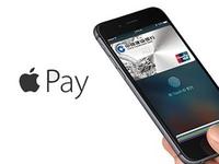 卧槽!用Apple Pay付款真的只要一秒钟!