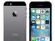 喜大普奔 传iPhone 5s将大跳水:降一半!