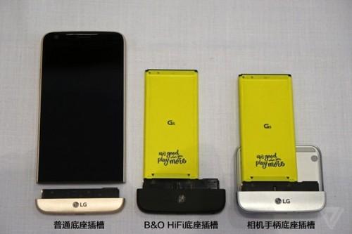 魔力槽 的LG G5售价尚未公布