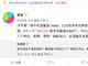 黄章亲曝魅蓝note3:高颜值/轻薄/大续航