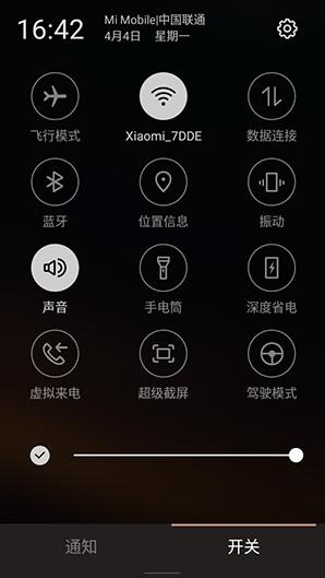 快捷开关和虚拟来电-双屏翻盖商务手机 金立天鉴W909体验