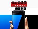画质还能更细腻 2K屏幕旗舰手机推荐