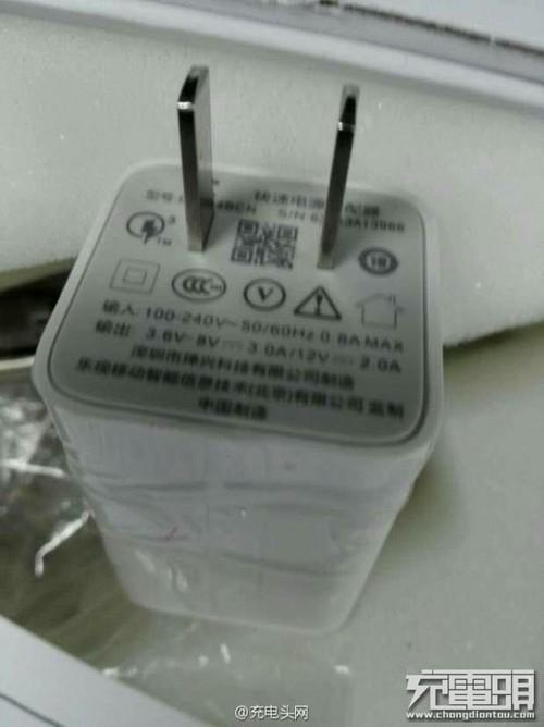 乐视超级手机二代杀招曝光:快充3.0!第2张图