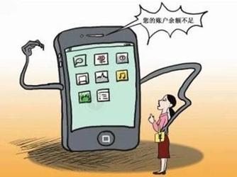恶意APP惹人烦 蓝魔手机零预装是正道