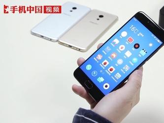 魅族Pro6视频体验 压力触控5.2寸旗舰