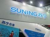 CE China展会 苏宁搭建国外品牌入华桥梁
