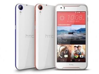 HTC Desire 830发布:主打拍照/美观时尚