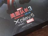 """""""美国队长""""附身 vivo Xplay5旗舰版评测"""