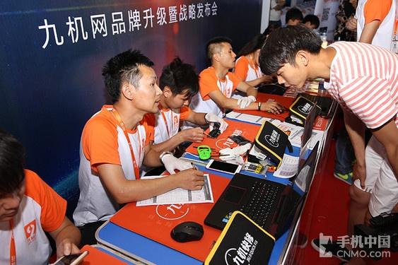 云南普洱三九手机网_三九手机网更名九机网 品牌升级再出发 - CNMO