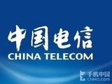 中国电信4月运营数据:4G用户达7952万