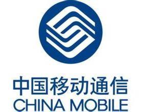 中国移动4G用户将破4亿 渗透率达47%