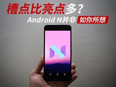 �۵������� Android N������������