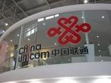 中国联通4月数据:4G用户净增437.8万
