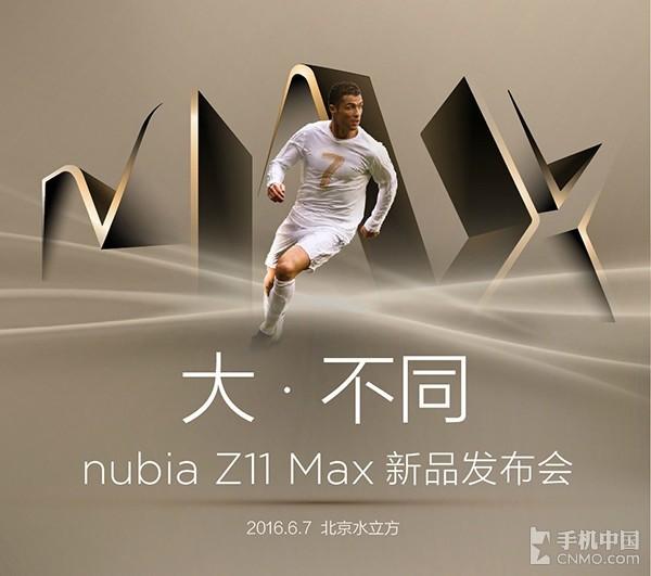 努比亚倪飞揭秘:Z11 Max续航黑科技第2张图